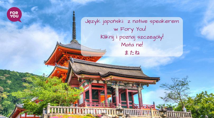 Język japoński z native speakerem w Fory You! Kliknij i poznaj szczegóły! Mata ne! またね